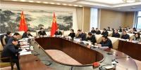 江苏省委常委会:防风险,为高质量发展创造安全稳定环境 - 新华报业网
