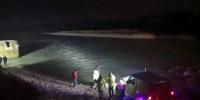 多个救援队在事发现场进行搜救。救援队供图 - 新浪江苏