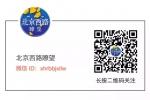 十三届江苏省委第六轮巡视完成向被巡视设区市和县(市、区)进驻 - 新华报业网