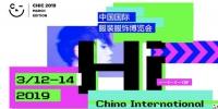 """英国轻奢潮牌 TCH """"惊吼""""上海滩 - Jsr.Org.Cn"""