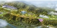 第十一届江苏省园博会规划来了,打造空中花园、未来花园等景观 - 新华报业网