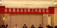 江苏今年推进实施150个服务业重点项目 年度新增服务业投资1000亿元 - 新华报业网