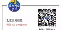 """江苏14家省级机关部门交出巡视整改进展""""成绩单"""" - 新华报业网"""