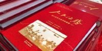 江苏首次大规模公布淮海战役、渡江战役档案史料 - 新浪江苏