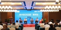 618年中大促,苏宁联手家电品牌打造有温度家电盛宴 - Jsr.Org.Cn