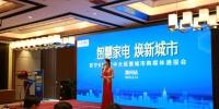 滁州苏宁城市购开启苏宁618,让利消费者实惠空前 - Jsr.Org.Cn