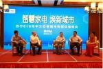 安徽苏宁先声夺人,苏宁618滁州区域发力城市购 - Jsr.Org.Cn