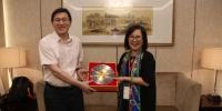 花莲红十字会代表团访问江苏 - 红十字会