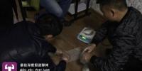 毒贩被抓现场 - 新浪江苏