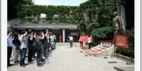 省广电总台组织参观梅园新村纪念馆、 集中观看纪录片《榜样》 - 广播电视总台