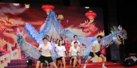 闭营仪式上海外华裔大学生展示舞龙表演 庄媛 摄 - 江苏新闻网