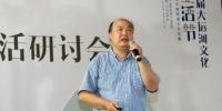 原大运河联合申遗办副主任姜师立作主旨演讲。 孙权 摄 - 江苏新闻网