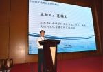 大运河文化带建设智库峰会在扬州举行 - 社会科学院