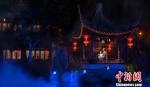 置身江南园林喝茶听戏,成为海内外游客对江苏的美好回忆。南京市文旅部门供图 - 江苏新闻网