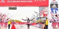 倡导健康向上新生活 昂希诺纯电动邀您品鉴2019北京马拉松赛事集锦 - Jsr.Org.Cn