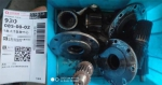 寄件单与寄出的机械齿轮示意图 本文图片均由受访者提供 - 新浪江苏