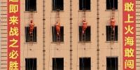 国家综合性消防救援队伍比武竞赛暨灭火救援实战演习在浙江绍兴举行 - 消防总队