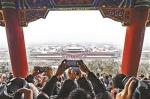 市民在景山万春亭拍摄京城雪景 - 新浪江苏