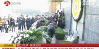 南京大屠杀幸存者后代将赴日参加证言集会 - 新浪江苏