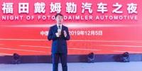 欧曼EST超级重卡亮相第十三届中国冷链产业年会 助力冷链运输高质量发展 - Jsr.Org.Cn