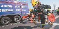 全省专职消防队伍举行实战比武 - 消防总队