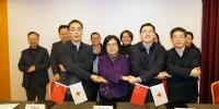 沪苏浙皖红十字会共同签署《长三角红十字系统区域合作框架协议》 - 红十字会