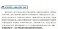 从重庆皮卡解禁政策 一窥皮卡乘用化大潮 - Jsr.Org.Cn