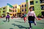 玄武区红山幼儿园,图自南京教育发布 - 新浪江苏
