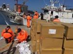 渔船走私7万只N95口罩遭查获 船主辩称:给家人用 - 新浪江苏
