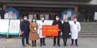 疫情防控 爱心企业在行动(四) - 红十字会