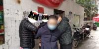 要素过多!南京警方缴获现金1900余万,嫌犯曾上过《今日说法》 - 新浪江苏