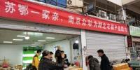 今年首批湖北小龙虾到达南京 农产品会感染病毒吗? - 新浪江苏