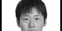 江苏32岁辅警牺牲在抗疫一线 同事曾抢着献血救援 - 新浪江苏