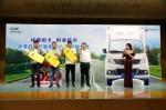 图片6.jpg - Jsr.Org.Cn