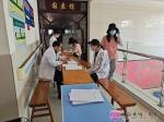 扬中市西来桥镇幸福社区积极组织妇女参加两癌筛查 - 妇女联合会