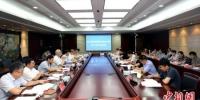 长江流域禁捕退捕工作市场监管专项组第一次会议。江苏省市场监管局供图 - 江苏新闻网