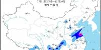 暴雨蓝色预警:江苏北部等局地有大暴雨 - 新浪江苏