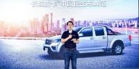 """8.48万元起,强动力绿静节油王,风骏5柴油国六""""芯""""动上市 - Jsr.Org.Cn"""