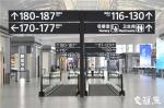"""T1盛装归来 南京禄口国际机场实现""""双楼合璧"""" - 新浪江苏"""