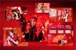 百威:祈福打卡,以红运开启牛年新运 - Jsr.Org.Cn