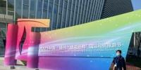 """中国·扬州""""烟花三月""""国际经贸旅游节开幕式暨重大项目签约仪式在运河大剧院举行。 杨颜慈 摄 - 江苏新闻网"""