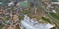 航拍2021扬州世界园艺博览会。 泱波 摄 - 江苏新闻网