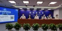新闻发布会现场。 朱晓颖 摄 - 江苏新闻网