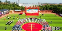 航拍丰收节现场。 沛县融媒供图 - 江苏新闻网
