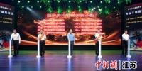 睢宁县《文明新风尚十条》正式发布。睢宁县委宣传部供图 - 江苏新闻网