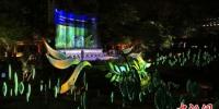 2021南京和平论坛10月24日在江苏南京开幕。泱波 摄 - 江苏新闻网